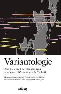 cover_Variantology_vol_bo
